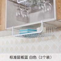 厨房收纳架整理架 创意满屋吊柜下挂篮柜子隔板分层架 橱柜置物架