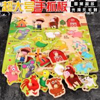 幼儿童木质拼图玩具 1-3-6周岁宝宝早教认知益智力男孩女孩手抓板