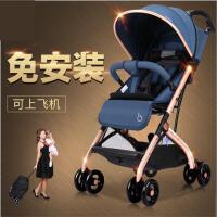 【支持礼品卡】宝宝好高景观婴儿推车拉杆式可折叠全蓬婴儿车 6ot