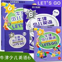 包邮 牛津少儿英语LET'S GO 牛津少儿英语学生用书6+练习册6+测试卷6 牛津英语第二课堂教材 第二版