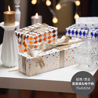 包装纸高档【烫金星星】彩色格子女生生日礼物特种厚纸艺术礼品纸
