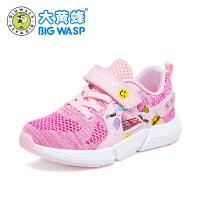 大黄蜂 女童运动鞋夏季女孩鞋子旅游鞋单网镂空网面透气儿童网鞋