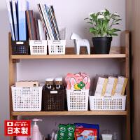 日本进口厨房收纳筐置物篮浴室收纳篮长方形塑料桌面化妆品收纳盒