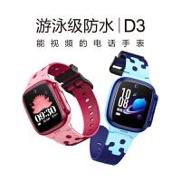 小天才儿童电话手表D3防水GPS定位智能手表 学生儿童移动联通电信全网通视频拍照手表手机男女孩