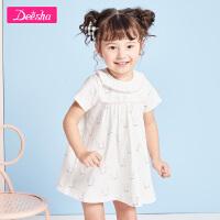 【秒杀价:48】笛莎女童宝宝连衣裙夏季新款童装兔兔甜美短款裙子
