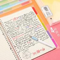 活页本A5/B5外壳可拆卸笔记本子文具大学生记事加厚线圈本手账本