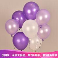 珠光汽球 10寸气球 结婚庆用品装饰 生日派对创意 婚房布置、、 注一包约90-100个