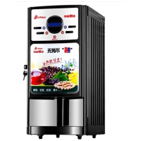 冷热速溶咖啡机奶茶机冷热饮机商用全自动豆浆机