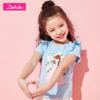 【3折价:41】笛莎童装女童短袖夏装儿童T恤中大童棉质女孩打底衫上衣