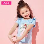 【2折价:41】笛莎童装女童短袖夏装儿童T恤中大童棉质女孩打底衫上衣