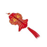 新款春节绣花直鱼挂元宝挂件新年过年年货挂饰喜庆装饰用品 红色