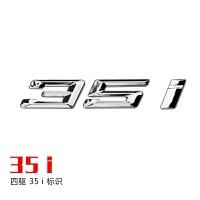 宝马改装叶子板x3x4x5x6/5系3系7系四驱排量xdrive35i20i车贴标志