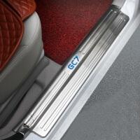 专用于吉利新远景门槛条 15新远景改装专用迎宾踏板 远景GC7装饰配件