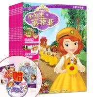 小公主苏菲亚故事书杂志全套3本/册打包童趣笑脸迪士尼故事书套装1-3-6-7-10-12岁少儿童卡通