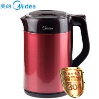 美的(Midea)电热水壶304不锈钢 1.5L容量 防漏上盖设计 双层防烫烧水壶QJ1503A