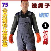 黑色园艺长袖防水工业用手套粘胶加长款塑胶干活乳胶浸渍长臂蓝色