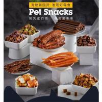 狗零食鸡肉干牛肉粒饼干宠物幼犬训练奖励磨牙棒狗用品
