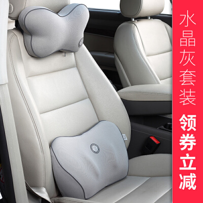 GiGi 汽车腰靠车用护腰腰部靠垫 记忆棉腰托腰枕腰垫靠枕靠背用品 (头枕+腰靠)