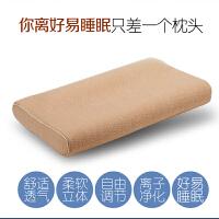 拉伸护颈椎记忆枕护颈椎枕头易睡眠记忆棉保健枕可调节高低