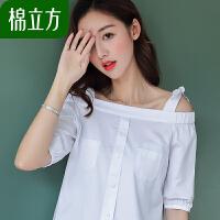 灯笼袖小清新落肩衬衫女装夏季2018新款棉立方白色纯棉露锁骨上衣