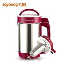 Joyoung/九阳 DJ12B-A603DG九阳豆浆机 家用全自动无网易清洗