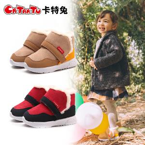 卡特兔男女童冬季雪地靴宝宝短靴婴儿学步鞋1-3-5