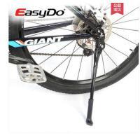 山地自行车可调撑停车架 骑行配件节脚撑 26-27.5寸专用支