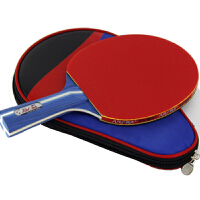 征伐 乒乓球拍 单支装横拍成人比赛双面反胶球拍椴木底板日常比赛训练用乒乓球拍带拍套