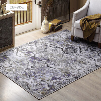 卧室地毯满铺家用欧美茶几地毯现代北欧榻榻米毯客厅地毯现代简约 DB-295E
