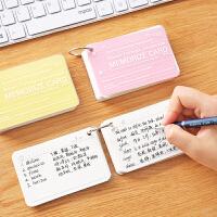 云木杂货记忆卡 语言学习记忆卡便携英语外语学习复习单词本子