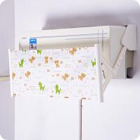 空调挡风板防直吹导风罩伸缩出风口挡板月子遮风挡风罩档板