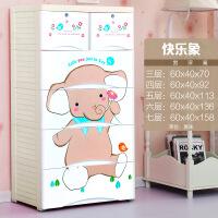 新品秒杀加厚卡通儿童收纳柜塑料整理储物柜婴儿宝宝衣物储物柜玩具柜