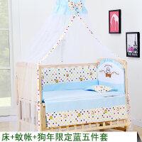 【支持礼品卡】婴儿床实木无油漆宝宝床 BB摇篮床 环保多功能儿童床可变书桌 3wy