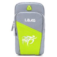 手臂包 男女臂套手机包 跑步健身手机袋 苹果7plus臂袋