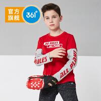 【冰点秒杀价:55】361度童装 男童长袖针织衫 中大童 2019年秋季新品N51913253
