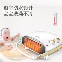 暖风机家用浴室取暖器小型电暖风速热节能省电暖气热风壁挂式
