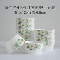 10只装陶瓷餐具套装创意家用骨瓷饭碗方碗米饭碗微波炉餐具组合 10件
