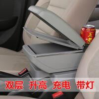 长安之星2代6399扶手箱6406星卡S201S商用6363欧诺改装配件