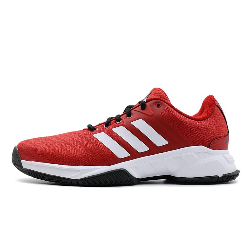 阿迪达斯Adidas AH2080网球鞋男鞋 竞技防滑透气运动鞋防滑 耐磨 透气