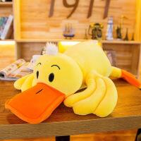 小黄鸭公仔 毛绒玩具鸭子抱枕卡通枕头软体黄鸡生日礼物女 黄色 羽绒棉软体趴趴鸭