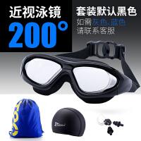 泳镜游泳镜男士大框电镀近视潜水镜女士专业防水防雾高清眼镜