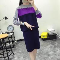 秋冬毛衣韩版女装套装针织衫时尚两件套包臀裙外套潮加厚xx 紫色灰色拼接