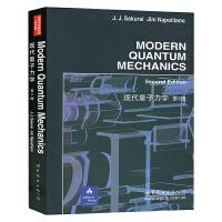 北京世图:现代量子力学 第2版