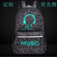 韩版潮流双肩包旅行包休闲女学生简约时尚书包电脑包商务男士背包