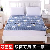 儿童床垫子1.5m床1.5米1.5m双面水洗毯子双人床1.8m折叠软垫子