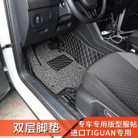 17-18款大众进口途观tiguan脚垫专用全包围新途欢改装地垫配件