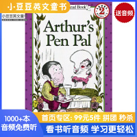 Arthur's Pen Pal(I Can Read ) 亚瑟的笔友 [4-8岁]