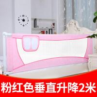 儿童床围栏宝宝防摔防护栏垂直升降大床挡板婴儿床栏杆床边通用a421 1