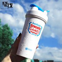 【每满100减50】征伐 奶昔杯 摇摇杯蛋白粉健身运动水杯搅拌杯带刻度大容量杯子塑料杯