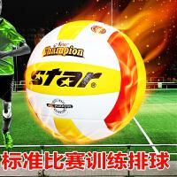 世达 纤革手工粘接 排球 VB215-34 比赛用球